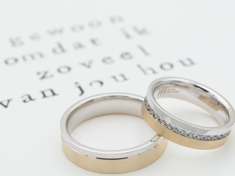 20 procent korting trouwringen